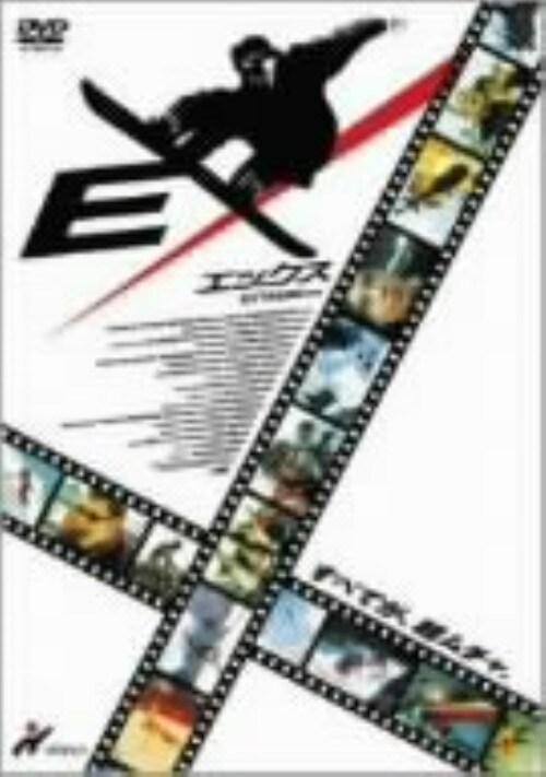 【中古】期限)EX/エックス 【DVD】/デヴォン・サワ