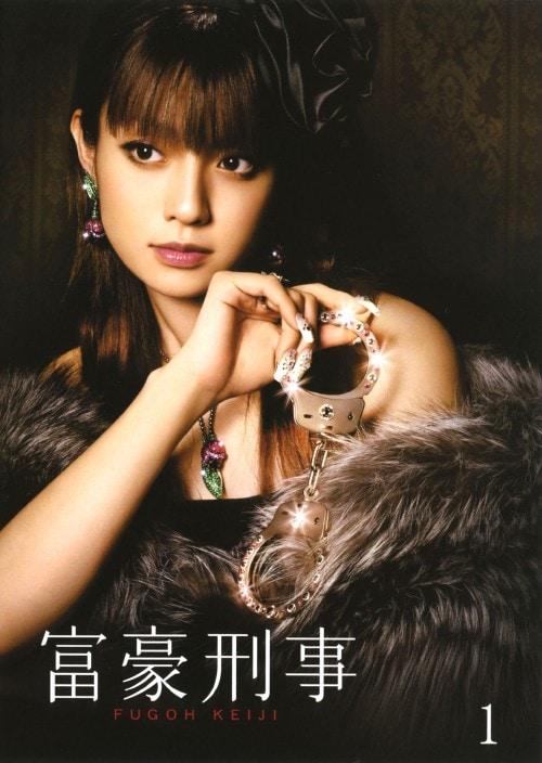 【中古】富豪刑事 BOX【DVD】/深田恭子