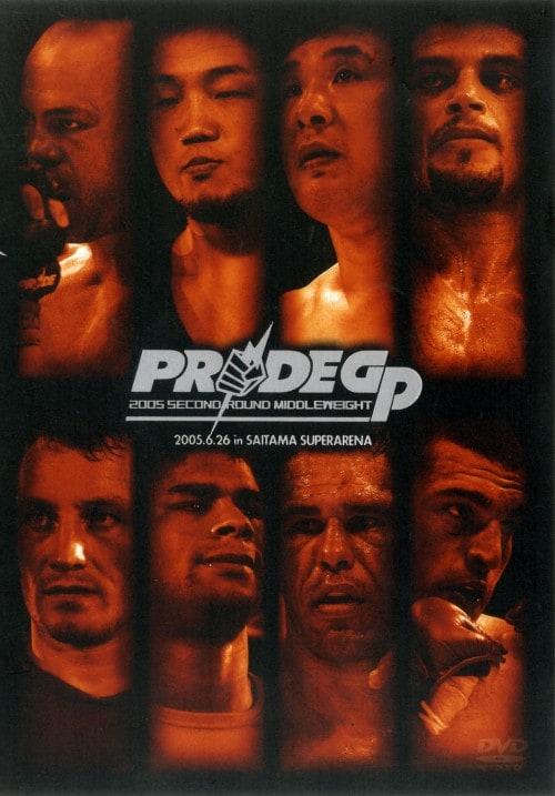 【中古】PRIDE GP 2005 2ndROUND 【DVD】
