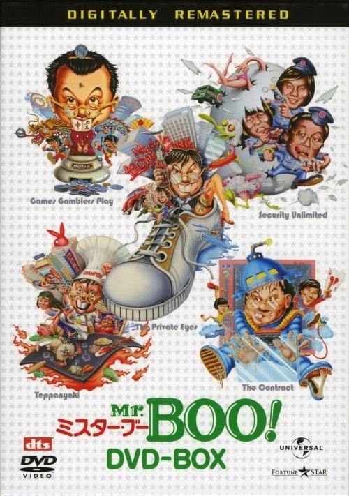 【中古】初限)Mr.BOO! BOX 【DVD】/マイケル・ホイ