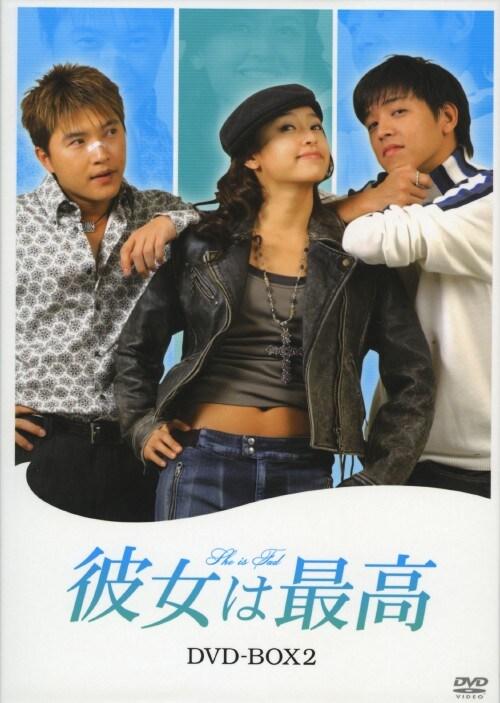 【中古】2.彼女は最高 BOX 【DVD】/リュ・シウォン