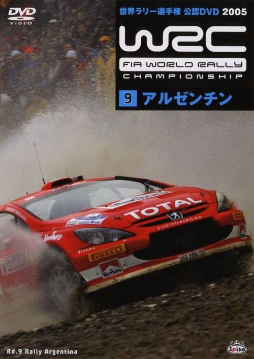 【中古】9.WRC 世界ラリー選手権 2005 アルゼンチン 【DVD】