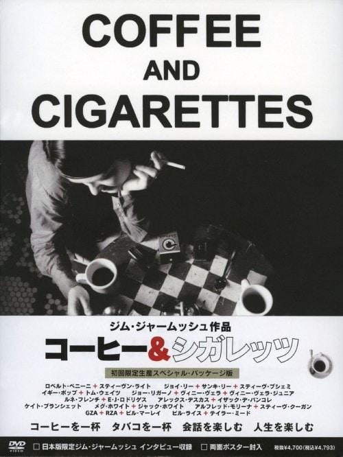 【中古】コーヒー&シガレッツ SPパッケージ版 【DVD】/ロベルト・ベニーニ