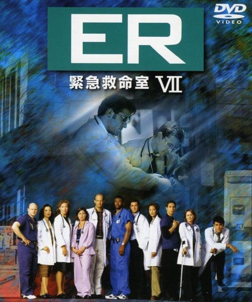 【中古】2.ER 緊急救命室 7thセット 【DVD】/アンソニー・エドワーズ