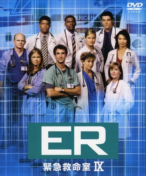 【中古】2.ER 緊急救命室 9thセット 【DVD】/ノア・ワイリー