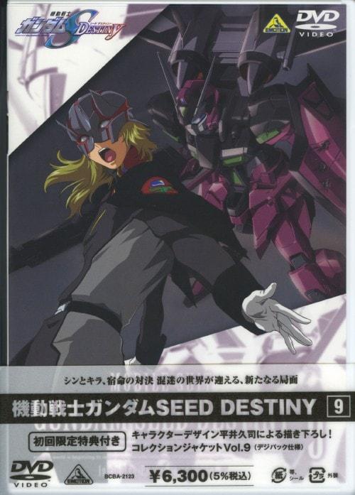 【中古】9.機動戦士ガンダムSEED DESTINY 【DVD】/鈴村健一