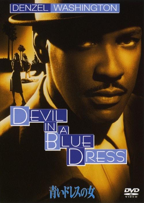 【中古】期限)青いドレスの女 【DVD】/デンゼル・ワシントン