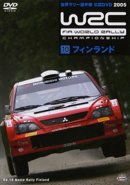 【中古】10.WRC 世界ラリー選手権 2005 フィンランド 【DVD】