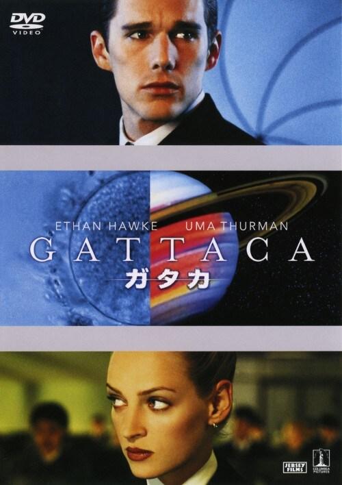 【中古】期限)ガタカ 【DVD】/イーサン・ホーク
