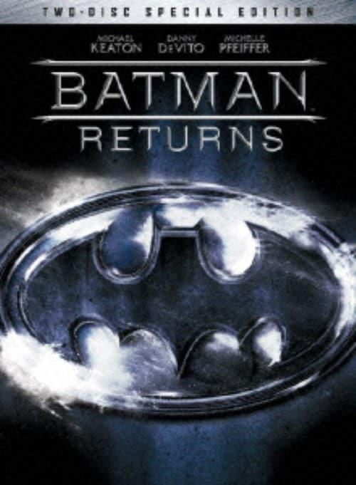【中古】バットマン リターンズ SP・ED 【DVD】/マイケル・キートン