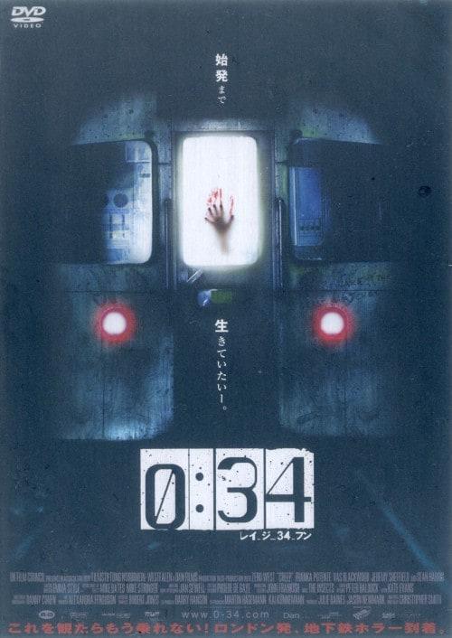 【中古】0:34 レイジ34フン 【DVD】/フランカ・ポテンテ
