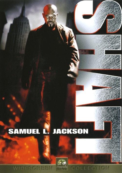 【中古】シャフト (2000) 【DVD】/サミュエル・L・ジャクソン