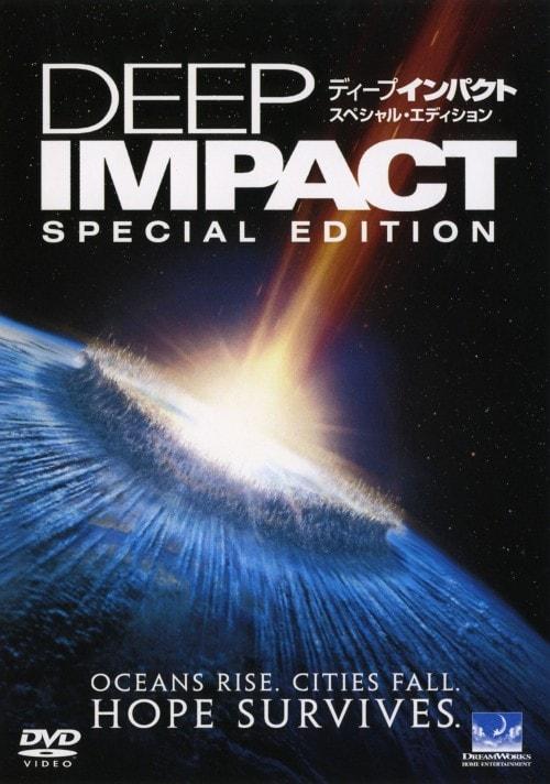 【中古】期限)ディープ・インパクト SP・ED 【DVD】/ロバート・デュヴァル