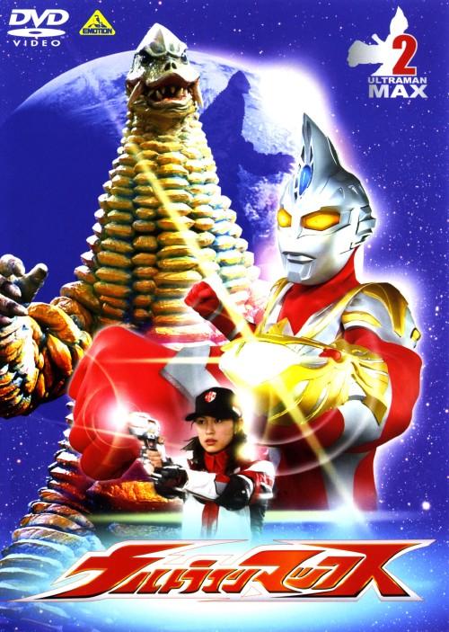 【中古】2.ウルトラマンマックス 【DVD】/青山草太