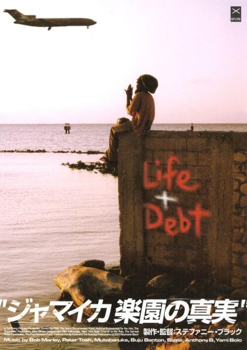 【中古】ジャマイカ 楽園の真実 Life&Debt 【DVD】/ブッシュ・バントン