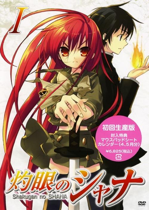 【中古】1.灼眼のシャナ 【DVD】/釘宮理恵