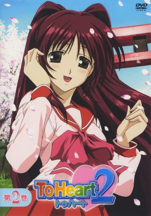 【中古】初限)2.To Heart 2 【DVD】/落合祐里香