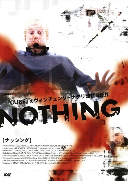 【中古】NOTHING 【DVD】/デビッド・ヒューレット