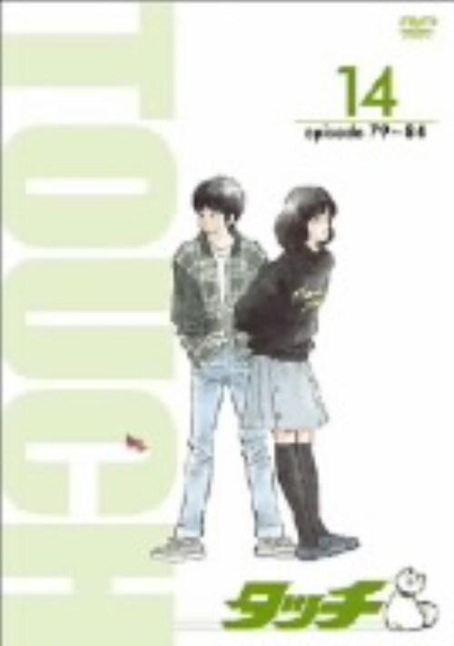 【中古】14.タッチ TV版パーフェクト・コレクション 【DVD】/三ツ矢雄二