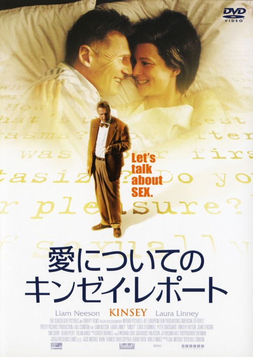 【中古】愛についてのキンゼイ・リポート 【DVD】/リーアム・ニーソン