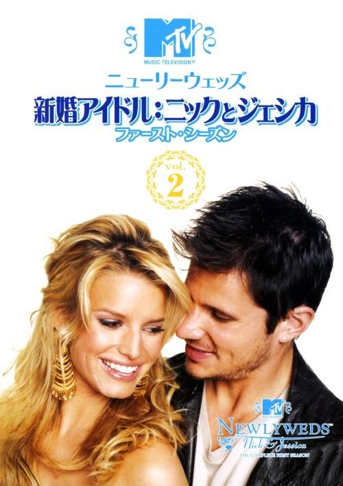 【中古】期限)2.ニューリーウェッズ 新婚アイドル:…1st(完) 【DVD】/ジェシカ・シンプソン