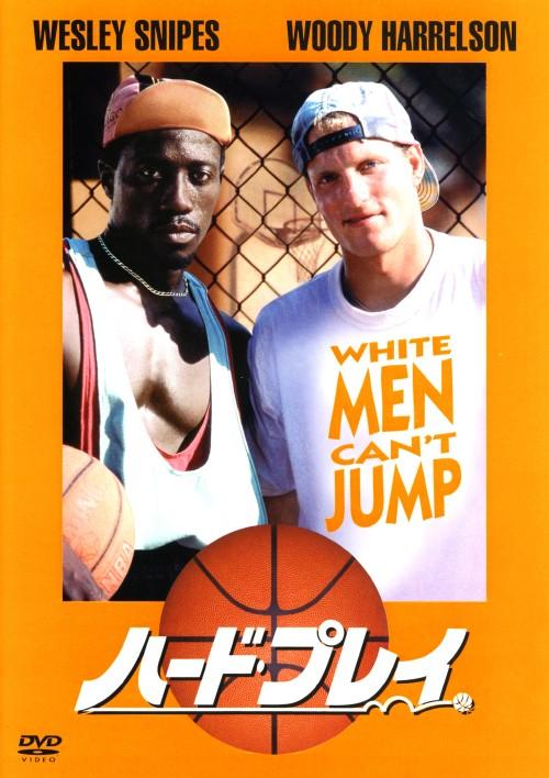 【中古】初限)ハード・プレイ 【DVD】/ウェズリー・スナイプス
