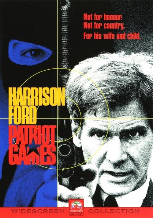 【中古】期限)パトリオット・ゲーム 【DVD】/ハリソン・フォード