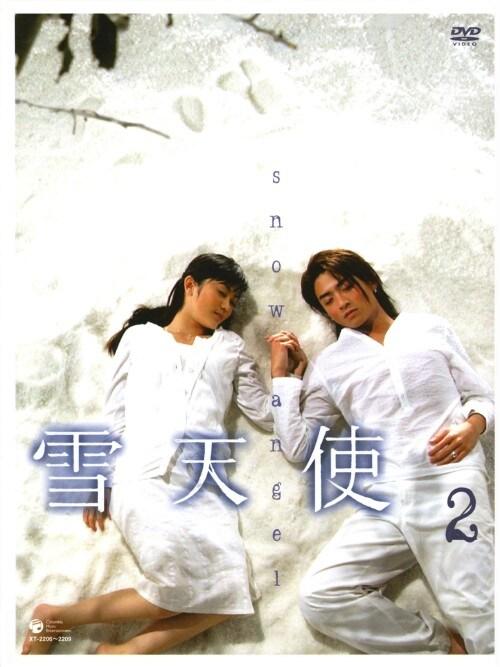 【中古】2.雪天使 BOX 【DVD】/TORO