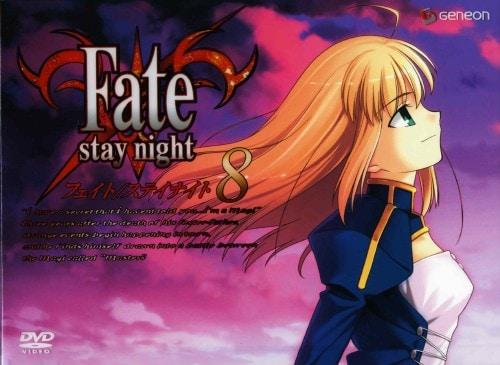 【中古】初限)8.Fate/stay night (完) 【DVD】/杉山紀彰