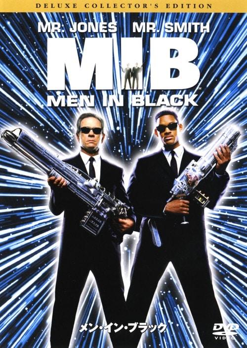 【中古】メン・イン・ブラック DX 【DVD】/トミー・リー・ジョーンズ