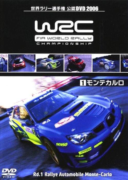 【中古】1.WRC 世界ラリー選手権 2006 モンテカルロ 【DVD】