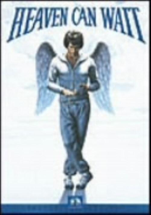 【中古】期限)天国から来たチャンピオン 【DVD】/ウォーレン・ベイティ