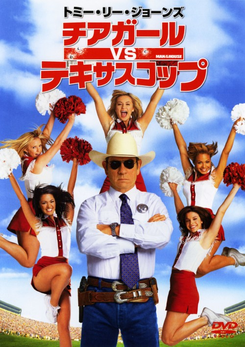 【中古】チアガールVSテキサスコップ 【DVD】/トミー・リー・ジョーンズ
