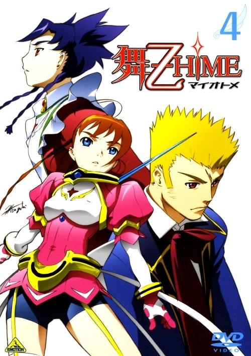 【中古】4.舞−乙HiME 【DVD】/菊地美香