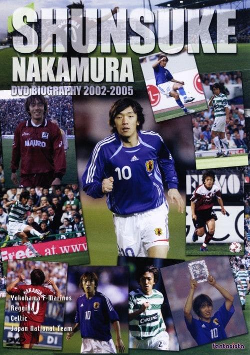 【中古】中村俊輔 DVD バイオグラフィー 2002-2005 【DVD】/中村俊輔