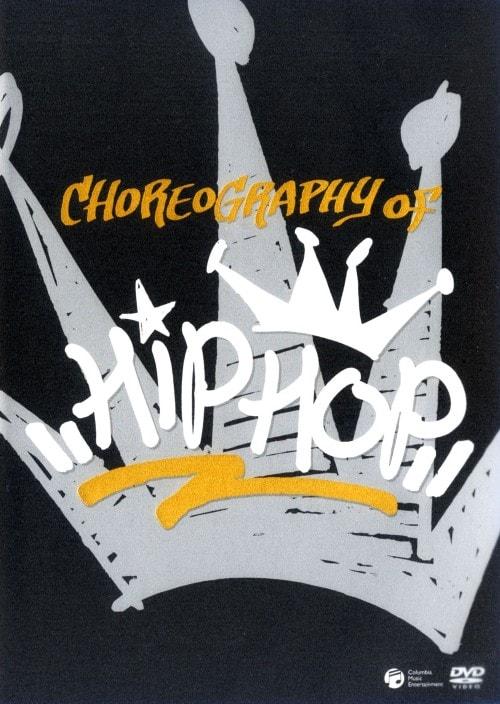 【中古】CHOREOGRAPHY OF HIPHOP 【DVD】