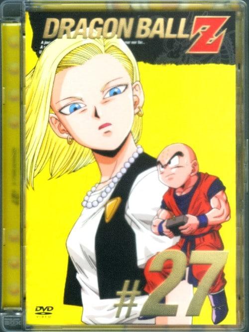 【中古】27.ドラゴンボール Z 【DVD】/野沢雅子