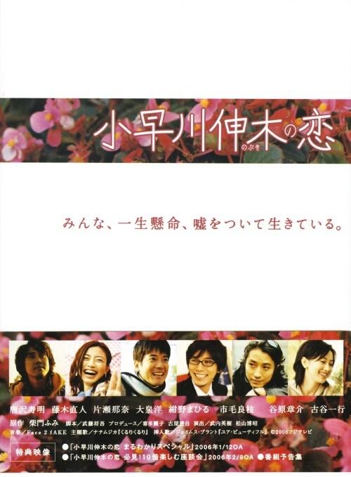 【中古】小早川伸木の恋 BOX 【DVD】/唐沢寿明