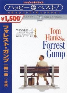 【新品】廉価】フォレスト・ガンプ 一期一会 【DVD】/トム・ハンクス