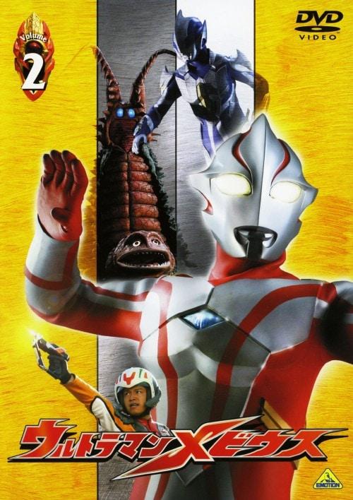 【中古】2.ウルトラマンメビウス 【DVD】/五十嵐隼士