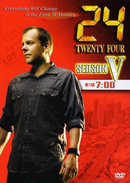 【中古】初限)24 TWENTY FOUR 5th 「7:00」 【DVD】/キーファー・サザーランド