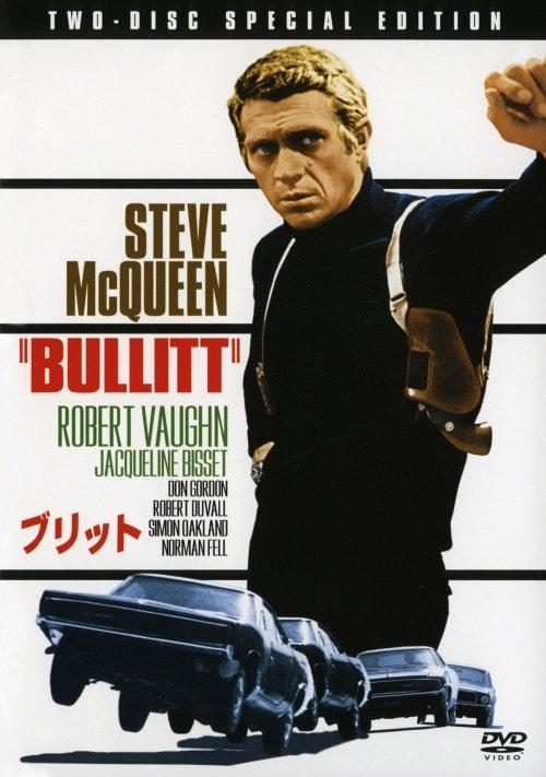 【中古】ブリット SP・ED 【DVD】/スティーヴ・マックィーン