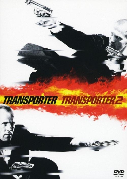 【中古】トランスポーター ツインパック 【DVD】/ジェイソン・ステイサム