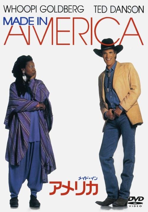 【中古】メイド・イン・アメリカ (1993) 【DVD】/ウーピー・ゴールドバーグ