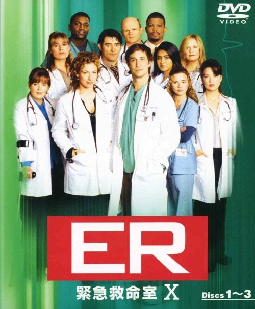 【中古】1.ER 緊急救命室 10thセット 【DVD】/ノア・ワイリー