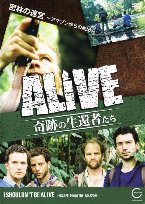 【中古】ALIVE 奇跡の生還者たち 密林の迷宮 アマソ… 【DVD】