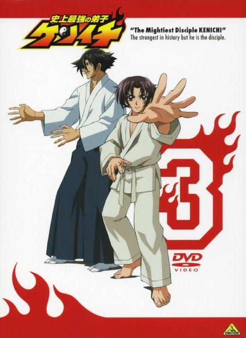 【中古】3.史上最強の弟子ケンイチ 【DVD】/関智一