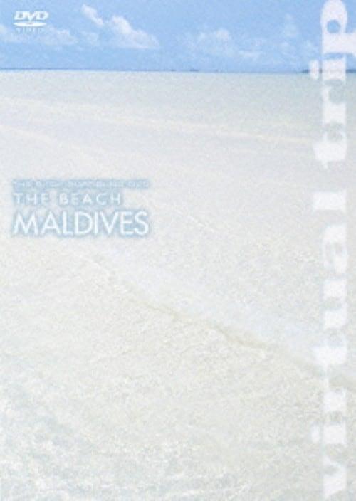 【中古】virtual trip THE BEACH MALDIVES【DVD】