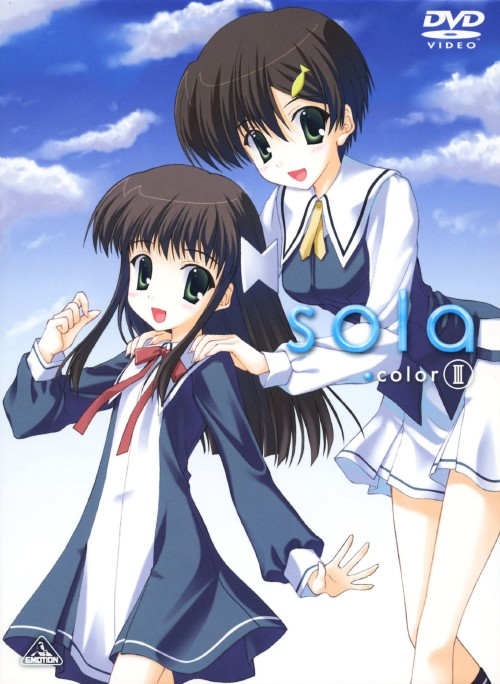【中古】初限)3.sola 【DVD】/岡本信彦