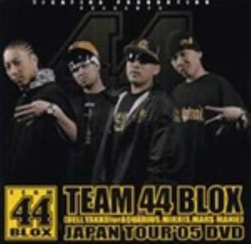 【中古】TEAM 44 BLOX JAPAN TOUR 05 【DVD】/TEAM 44 BLOX